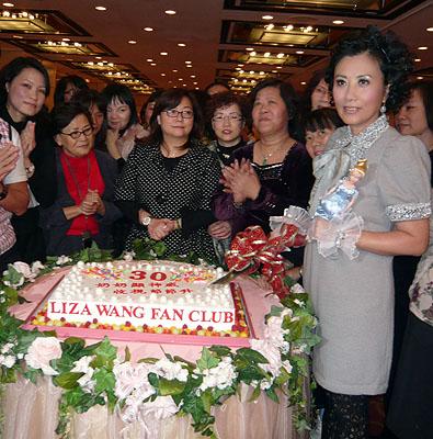 [Jan 06, 2008] Fanclub party Route_photo_6257