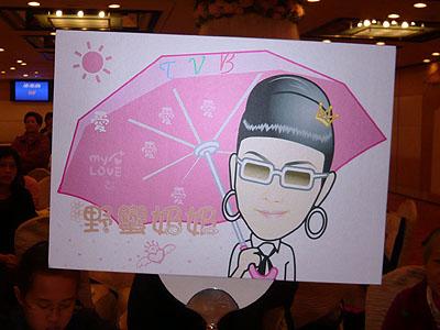 [Jan 06, 2008] Fanclub party Route_photo_6259